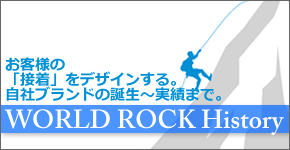 WORLD ROCK ??